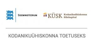 kysk-sisemin_logo_kodyhisk_toetuseks